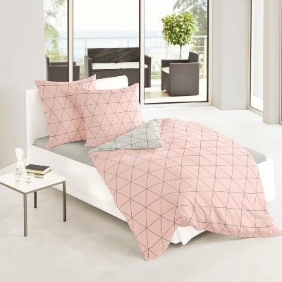 bierbaum-mako-satin-bettwaesche-rosa-100-baumwolle-135x200-cm-und-80x80-cm