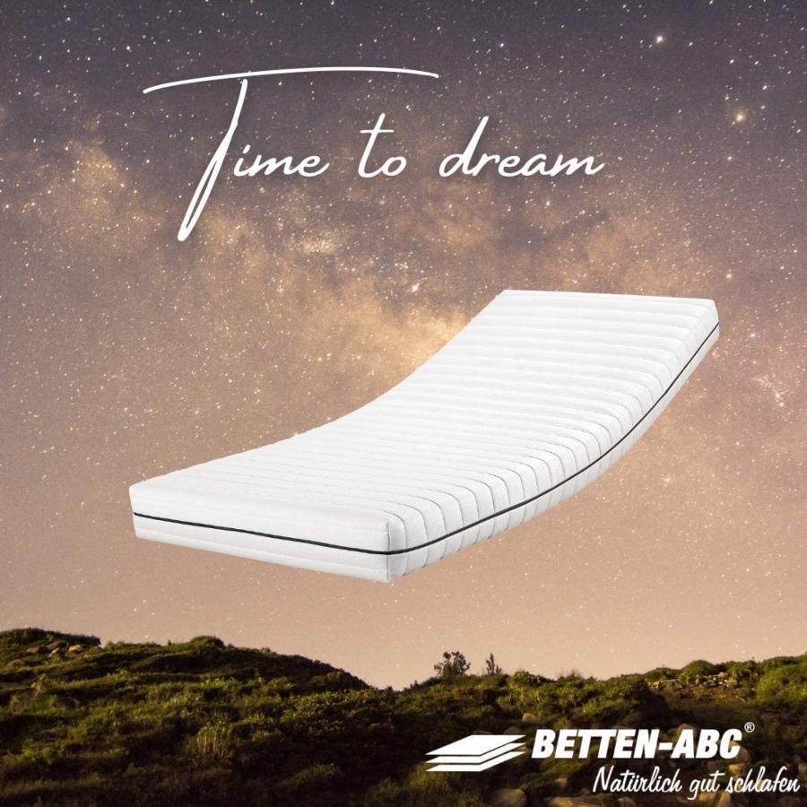 ABC-Dream Spezial Sondermass Kaltschaummatratze 7 Zonen RG 30 Hoehe ca 13 cm Haertegrad 2,5